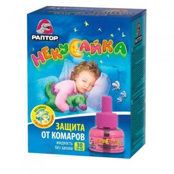 Рідина від комарів Раптор без запаху 30 ночей для дітей <Объект не найден> (189:810b1831bf25255111ebc85d228a1e25)