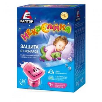 Набір прилад+рідина від комарів без запаху 30 ночей для дітей <Объект не найден> (189:810b1831bf25255111ebc85d228a1e25)