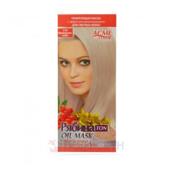 Тонуюча маска для волосся Ванільне небо 310 Acme Color