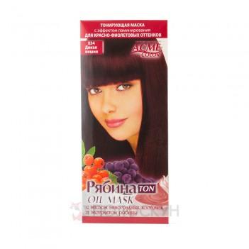 Тонуюча маска для волосся Дика вишня 034 Acme Color