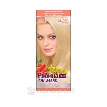 Тонуюча маска для волосся Мокрий пісок 111 Acme Color