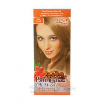 Тонуюча маска для волосся Русий 014 Acme Color
