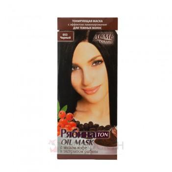 Тонуюча маска для волосся Чорний 53 Acme Color