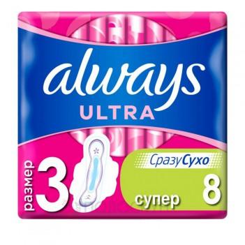 Гігієнічні прокладки Ultra Super Always