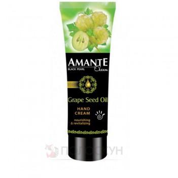 Крем для рук Олія виноградних кісточок Amante