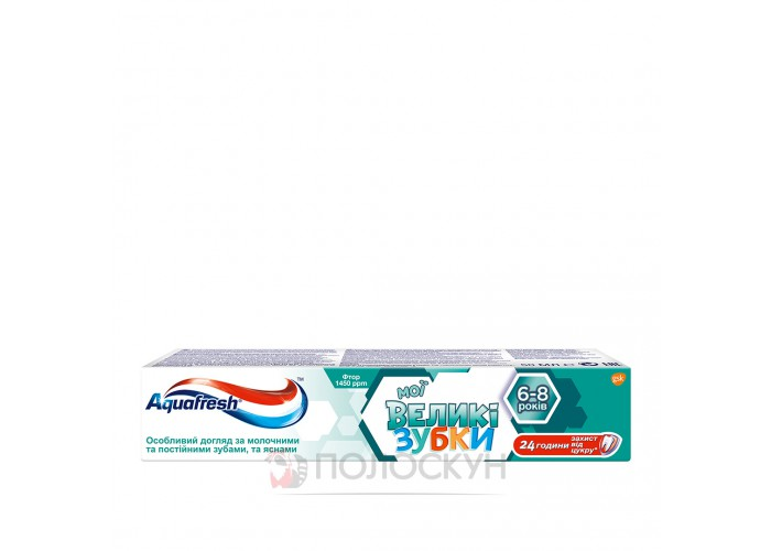 Зубна паста для дітей Aquafresh