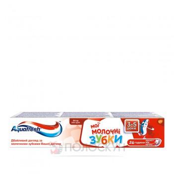 Зубна паста для дітей Мої молочні зубки Aquafresh