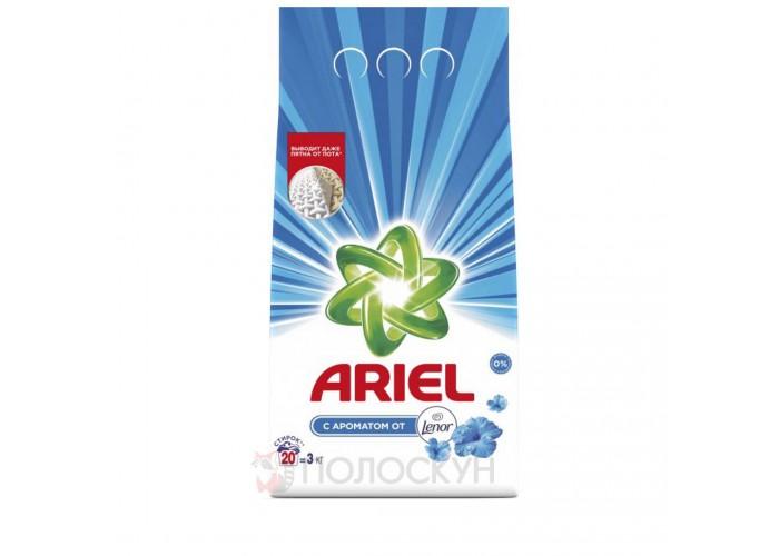 Пральний порошок Lenor Effect Ariel