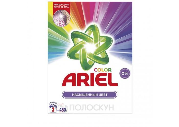 Пральний порошок Color Style Ariel