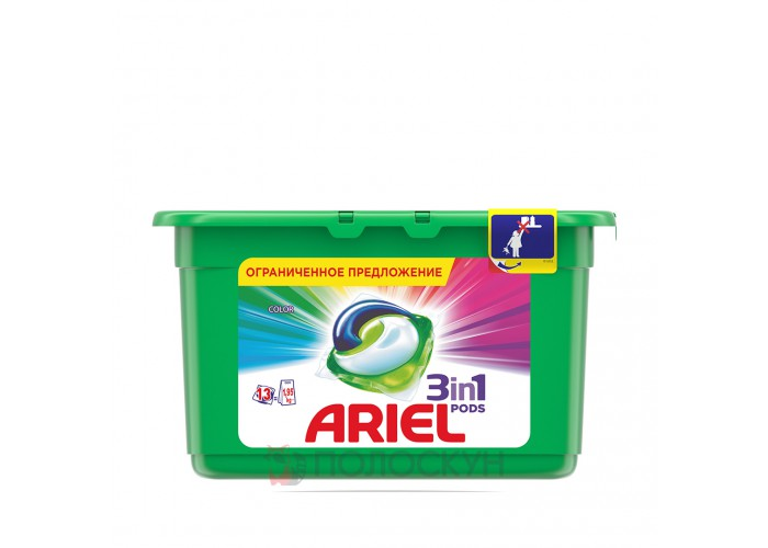 Капсули для прання Color Ariel