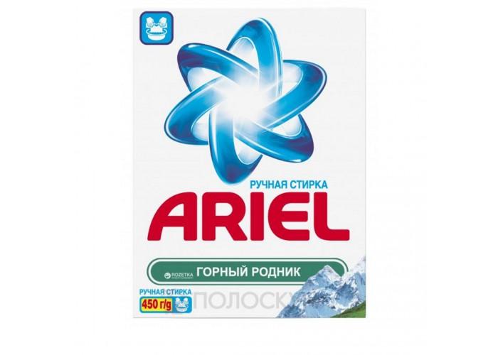 Пральний порошок Гірське джерело Ariel
