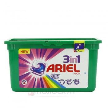Гелеві капсули для прання Color Ariel
