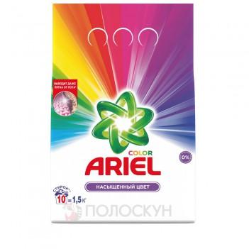Пральний порошок Color Ariel