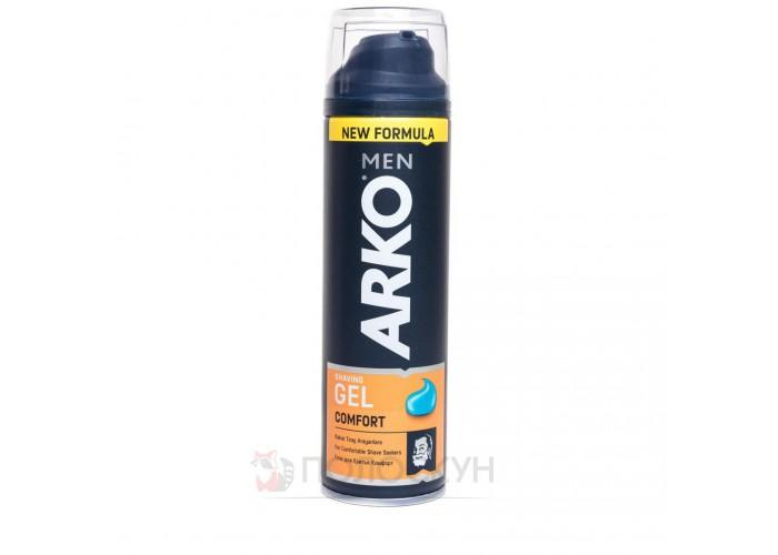 Гель для гоління Comfort Arko