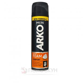 Піна для гоління Comfort Arko