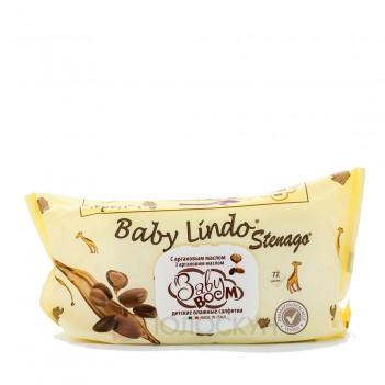 Вологі серветки для дітей Арганова олія Baby Lindo
