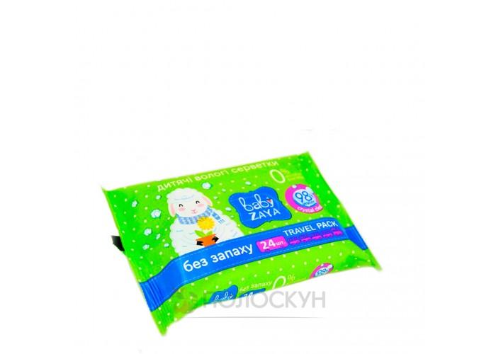 Вологі серветки для дітей без запаху Baby Ziaja