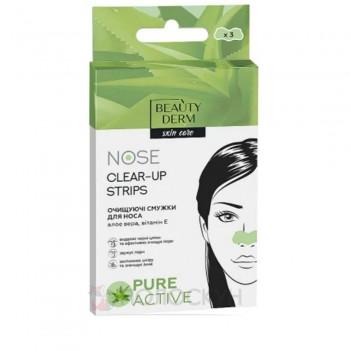 Очищуючі смужки для носу з екстрактом алое Beautyderm