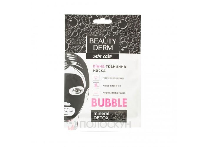 Пінна тканинна маска для обличчя Beautyderm