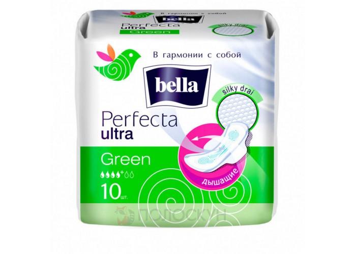 Прокладки гігієнічні Perfecta Green Bella