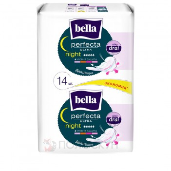 Прокладки гігієнічні Perfecta Ultra Night Silky Drai Bella