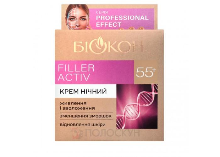 Нічний крем 55+ Professional effect Біокон