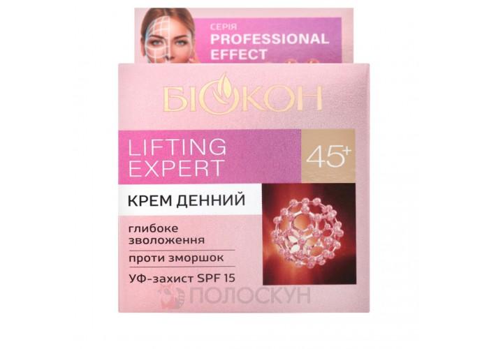 Нічний крем 45+ Professional effect Біокон