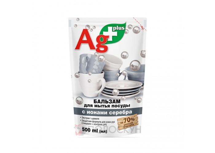 Засіб для миття посуду Ag+ Bio Naturell