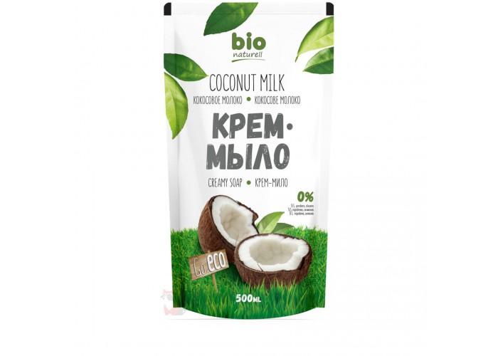 Рідке мило Кокосове молоко Bio Naturell