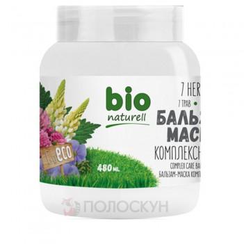 Бальзам-маска для волосся 7 трав Bio Naturell