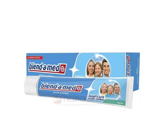 Зубна паста Антикарієс М'ята Blend-a-med