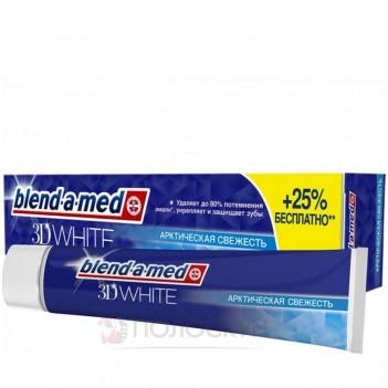 Зубна паста 3D White Арктична свіжість Blend-a-med