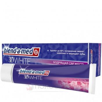 Зубна паста 3D White Прохолодна свіжість Blend-a-med