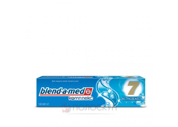 Зубна паста Комплекс Свіжа м'ята Blend-a-med