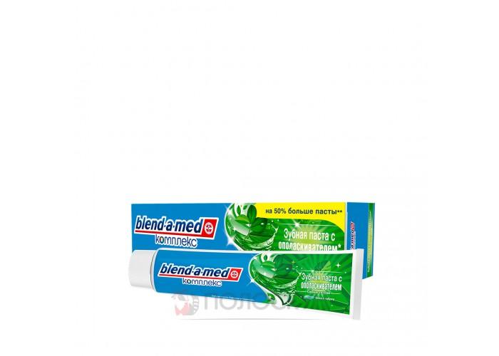 Зубна паста Комплекс Herbal Blend-a-med