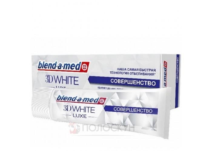 Зубна паста 3D White Досконалість Blend-a-med