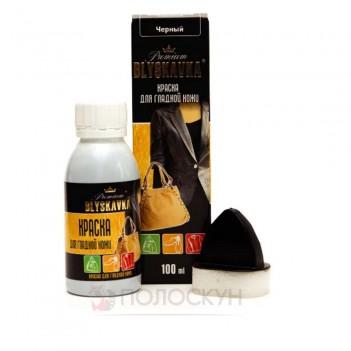 Фарба для гладкої шкіри Чорна Блискавка