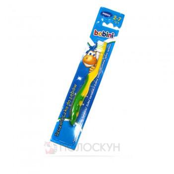 Зубна щітка для дітей Bobini