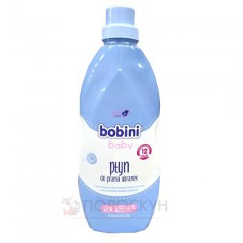 Гель для прання дитячих речей Bobini