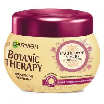 Маска для волосся Касторова олія і мигдаль Botanic Therapy