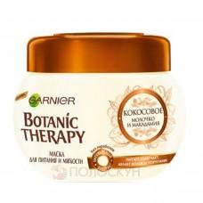 Маска для волосся Кокос і макадамія Botanic Therapy