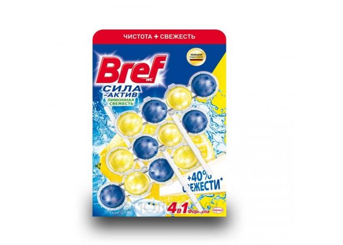Туалетний блок Актив-кульки Лимон Bref