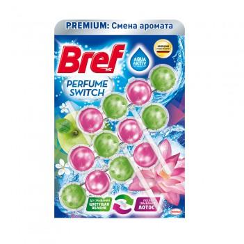 Туалетний блок Актив-кульки Яблуко-лотос Bref