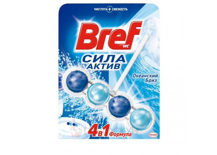 Туалетний блок Актив-кульки Океан Bref