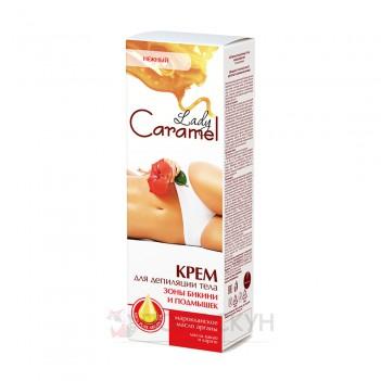 Крем для депіляції зони бікіні і пахв Caramel