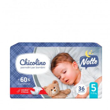 Підгузки Night N5 Chicolino