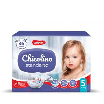 Дитячі підгузники 5 11-25кг Chicolino