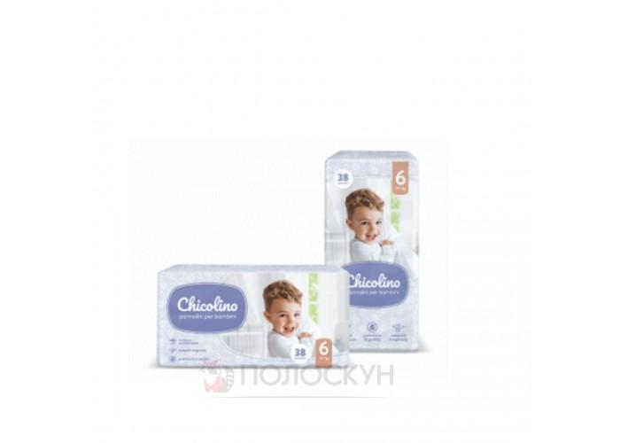 Підгузки дитячі N6 16+ кг Chicolino