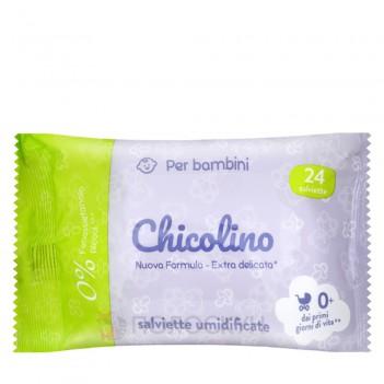 Серветки вологі для дітей Chicolino
