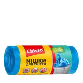 Пакети для сміття міцні 35л Чисто